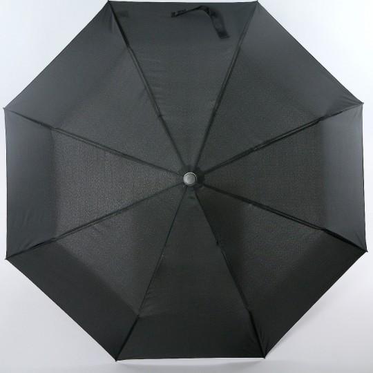 Мужской зонт DripDrop 940