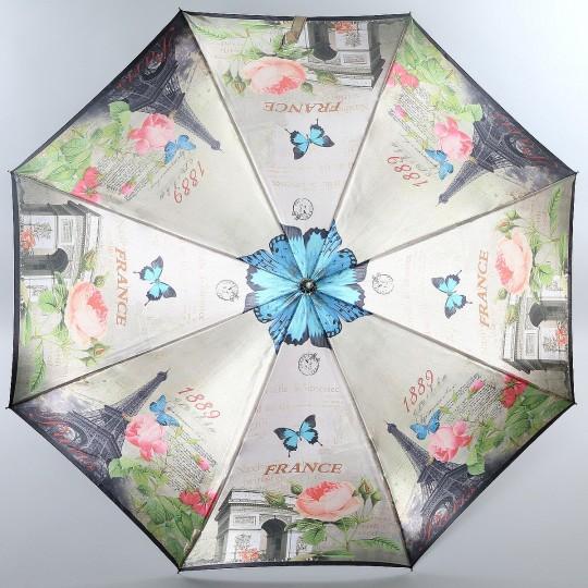 Женский  зонт  Magic Rain 14337