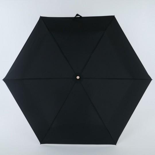 Зонт мужской  Nex 13710