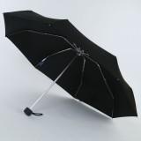 Зонт мужской  Nex 15120