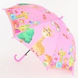 Детский зонт ArtRain 1651