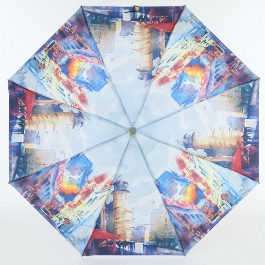 Зонт женский  ArtRain арт.3125
