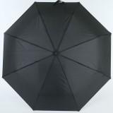 Мужской зонт ArtRain арт.3710