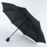 Мужской зонт ArtRain арт.3750