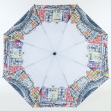Зонт женский  ArtRain арт.3785