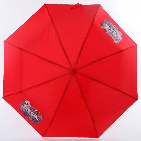 Женский  зонт ArtRain арт.3911