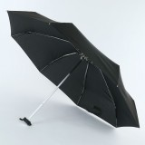 Мужской зонт ArtRain арт.5320