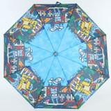 Зонт женский  ArtRain арт.5325