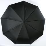 Мужской зонт Lamberti 73750
