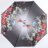 Женский зонт-трость TRUST 15485(6)