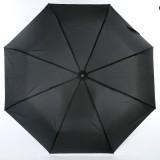 Мужской зонт TRUST 31820